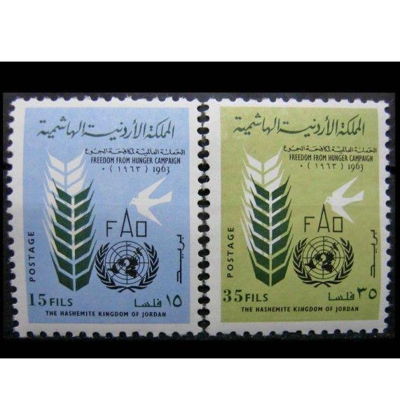 """Иордания 1963 г. """"Кампания по борьбе с голодом"""""""