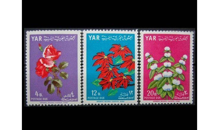 """Северный Йемен 1964 г. """"Цветы"""""""