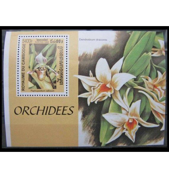 """Камбоджа 1999 г. """"Местные орхидеи"""""""