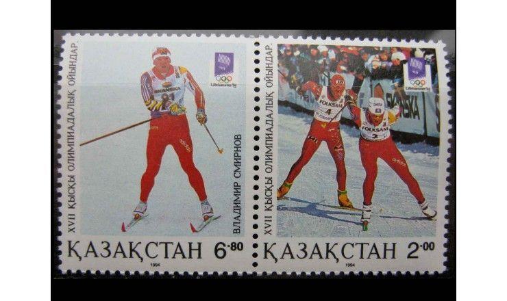 """Казахстан 1994 г. """"Зимние Олимпийские игры, Лиллехаммер"""""""