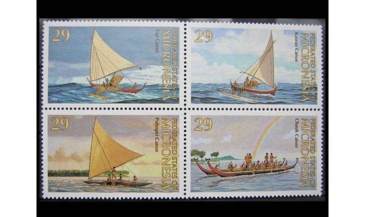 """Микронезия 1993 г. """"Традиционные каноэ"""""""