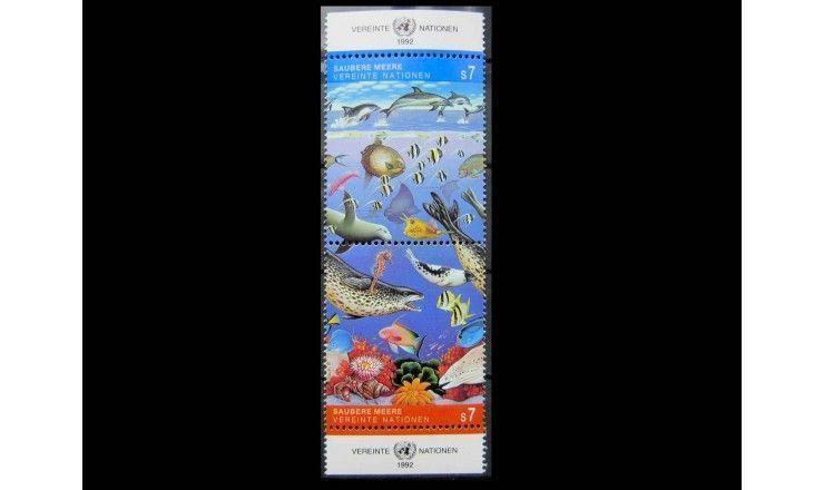 """ООН (Вена) 1992 г. """"Чистые моря"""""""