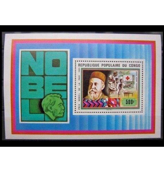 """Республика Конго 1978 г. """"Нобелевские лауреаты"""""""