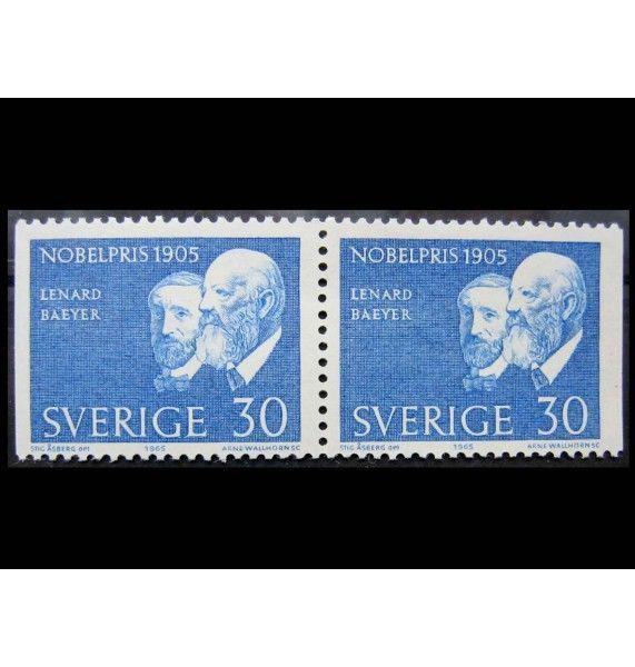 """Швеция 1965 г. """"Нобелевские лауреаты 1905 года"""""""