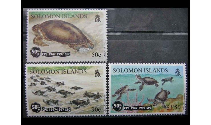 """Соломоновы острова 1997 г. """"50 лет Южнотихоокеанской комиссии: Зелёная черепаха"""""""