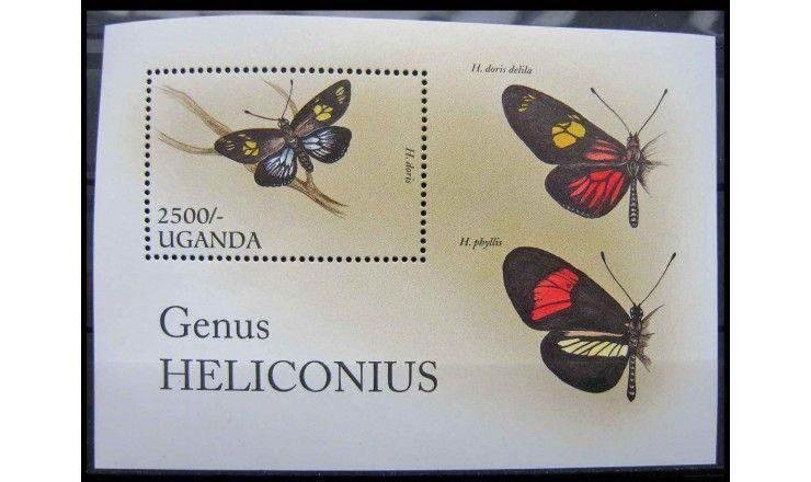 """Уганда 1996 г. """"Бабочки"""""""