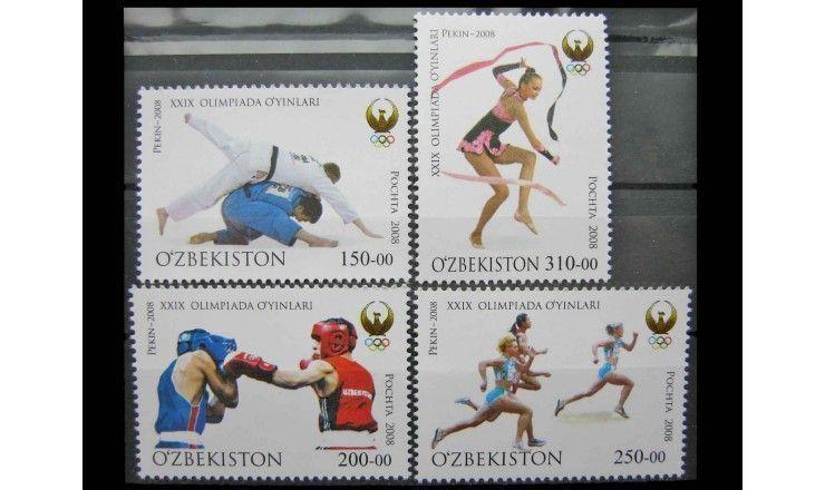 """Узбекистан 2008 г. """"Летние Олимпийские игры, Пекин"""""""