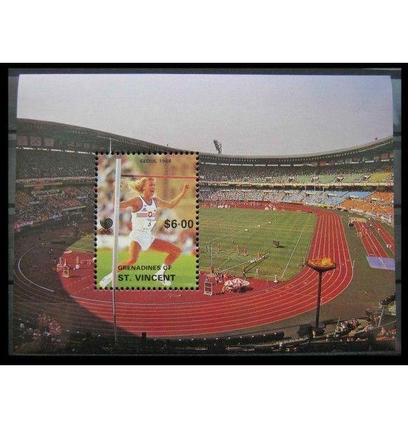 """Гренадины и Сент Винсент 1988 г. """"Олимпийские игры в Сеуле"""""""