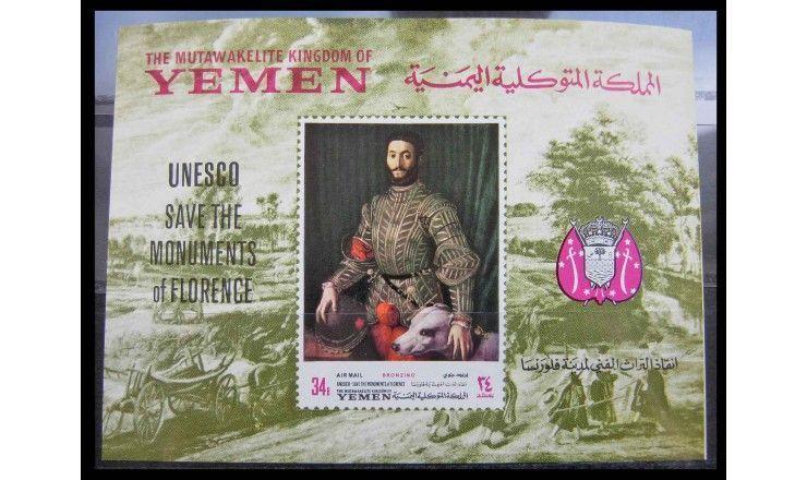 """Йемен (Королевство) 1968 г. """"Флорентийские произведения искусства ЮНЕСКО"""""""