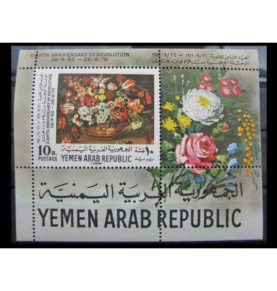 """Йемен 1970 г. """"8-летие революции: Цветочный натюрморт"""""""