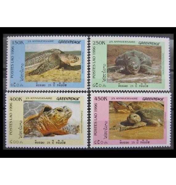 """Лаос 1996 г. """"25-летие «Гринпис»: Морские черепахи"""""""