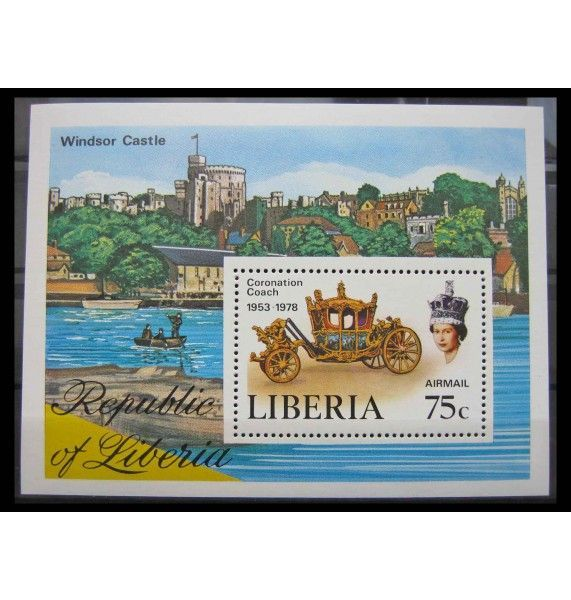 """Либерия 1977 г. """"25-летие регентства королевы Елизаветы II"""""""