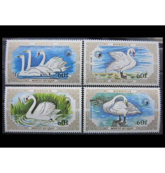 """Монголия 1987 г. """"Лебеди"""""""