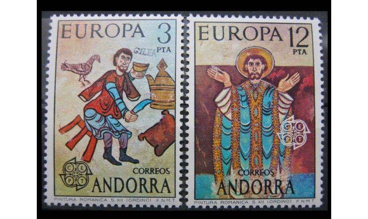 """Андорра (испанская) 1975 г. """"Европа: Картины"""""""