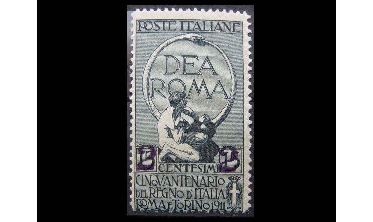 """Италия 1913 г. """"50-летие объединенного Королевства Италии"""" (надпечатка)"""