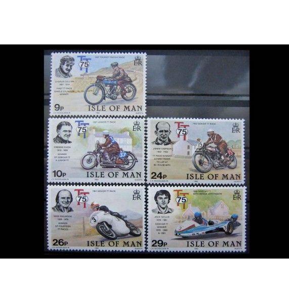 """Остров Мэн 1982 г. """"75 лет гонке на мотоциклах «Турист Трофи»"""""""