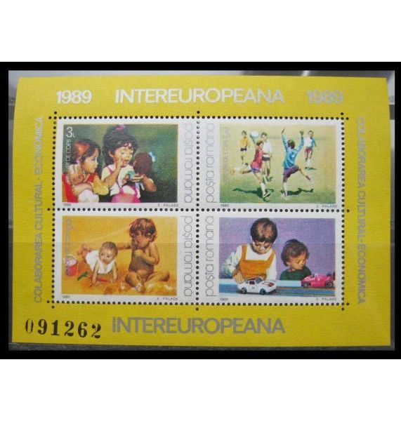 "Румыния 1989 г. ""INTEREUROPEANA"""