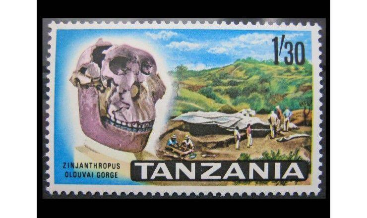 """Танзания 1965 г. """"Развитие телекоммуникаций в Восточной Африке"""""""