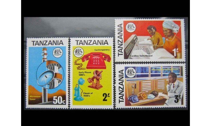 """Танзания 1976 г. """"Развитие телекоммуникаций в Восточной Африке"""""""