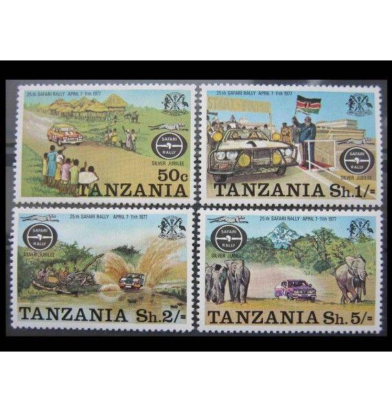 """Танзания 1977 г. """"25-летие Ралли-Сафари"""""""