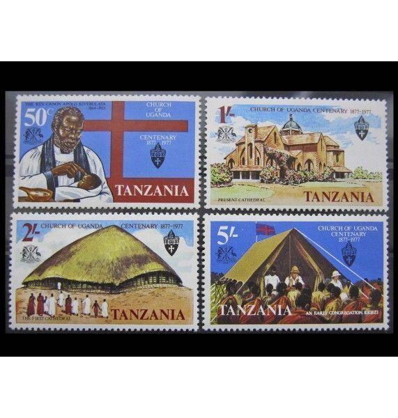 "Танзания 1977 г. ""100-летие церкви Уганды"""