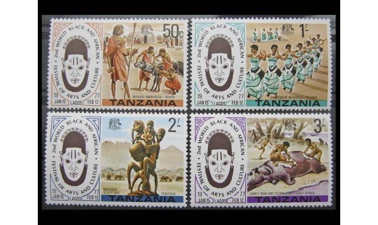 """Танзания 1977 г. """"Фестиваль африканского искусства и культуры"""""""