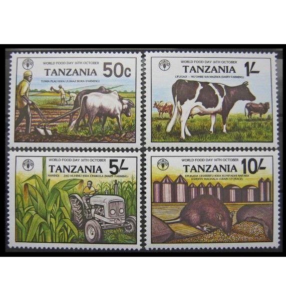 """Танзания 1982 г. """"Всемирный день здорового питания"""""""
