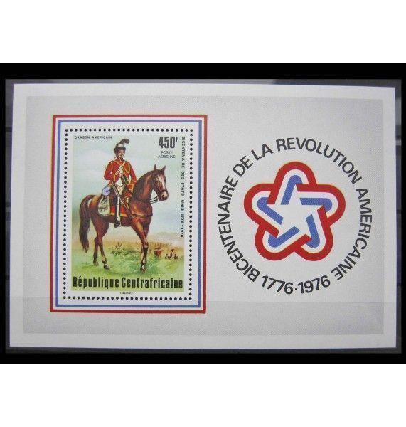"""ЦАР 1976 г. """"200 лет независимости Америки: Военная форма"""""""
