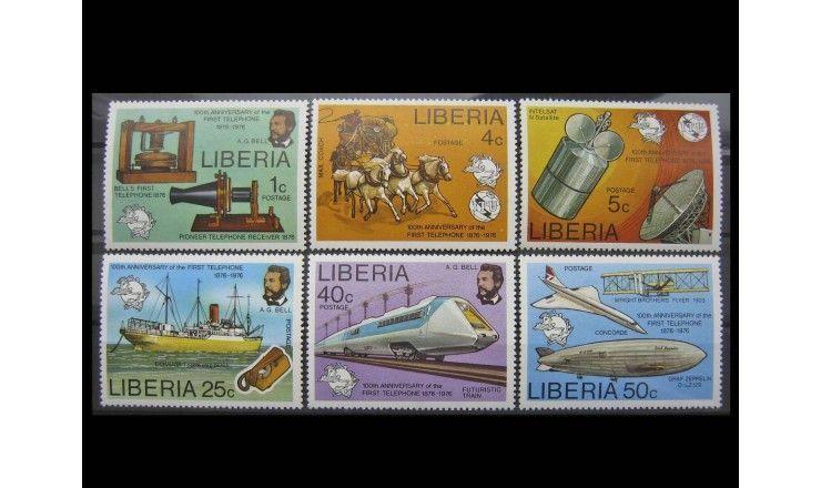"""Либерия 1976 г. """"100 лет изобретения телефона"""""""