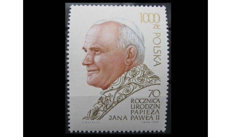 """Польша 1990 г. """"70 -летие Папы Иоанна Павла II"""""""