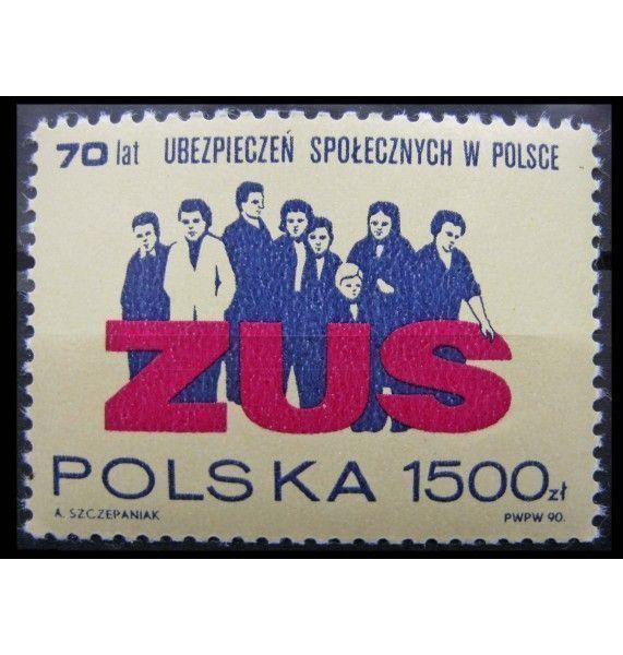 """Польша 1990 г. """"70 лет социальному страхованию"""""""