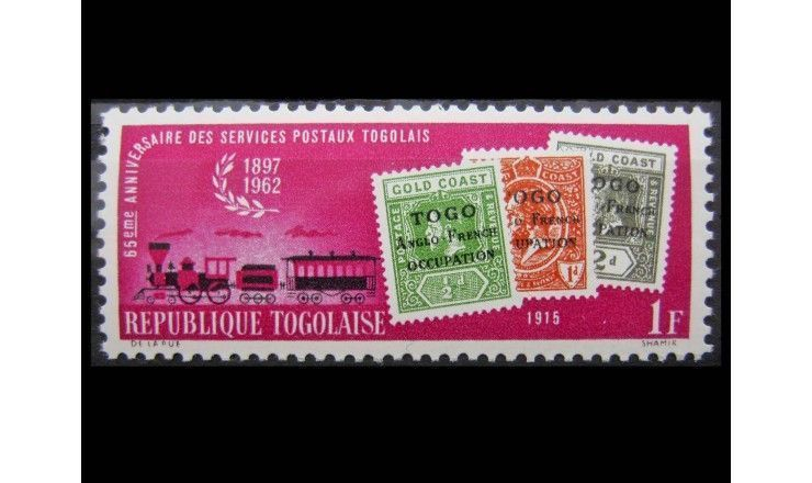 """Того 1963 г. """"65 лет почтовой марке Того (1962)"""""""