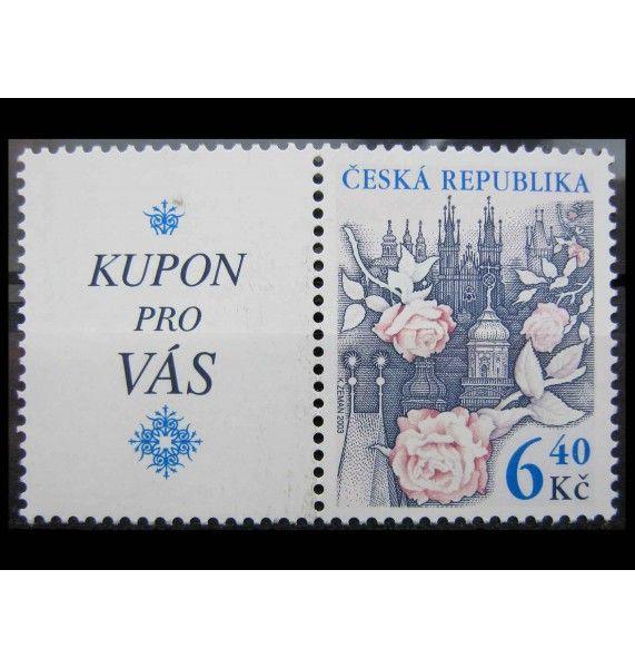 """Чехия 2003 г. """"Поздравительная марка"""""""