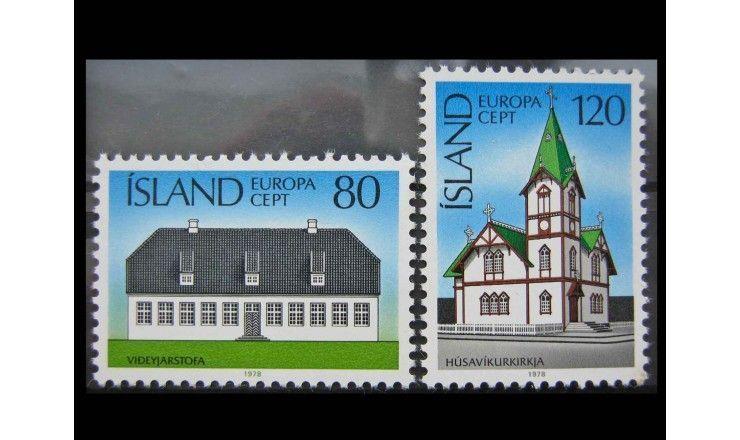 """Исландия 1978 г. """"Европа CEPT: Памятники архитектуры"""""""