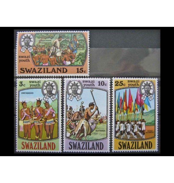 "Свазиленд 1975 г. ""Молодежь"""