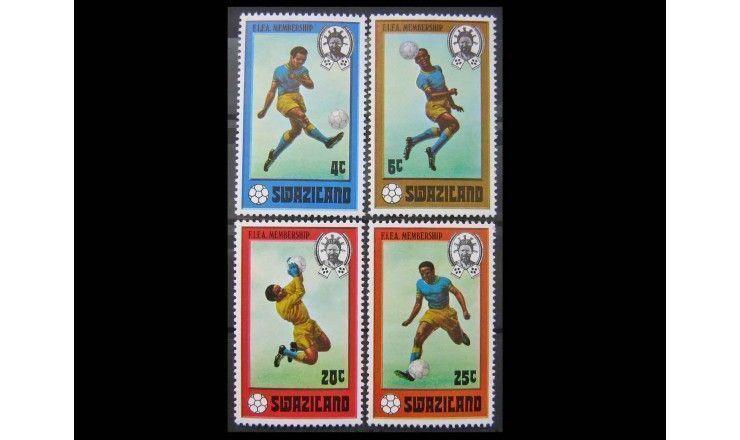 """Свазиленд 1976 г. """"Вступление Свазиленда в FIFA"""""""