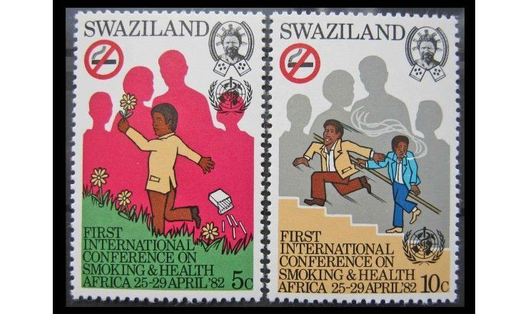 """Свазиленд 1982 г. """"Международный конгресс по борьбе с курением и здоровья Африки"""""""