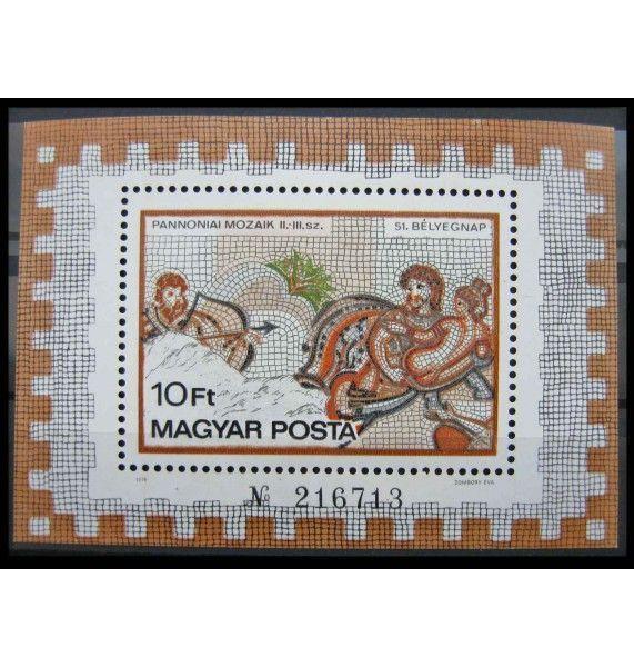 """Венгрия 1978 г. """"День почтовой марки, Паннонская мозаика"""""""