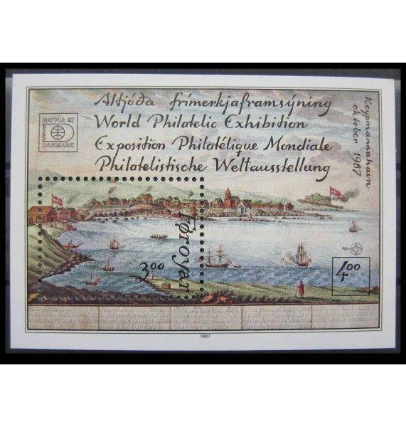 """Фарерские острова 1987 г. """"Выставка марок HAFNIA`87, Копенгаген"""""""