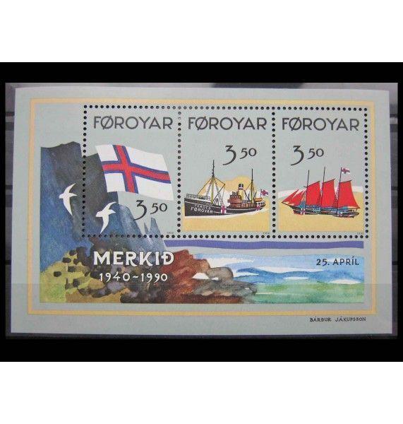 """Фарерские острова 1990 г. """"50-летие флага Фарерских островов"""""""