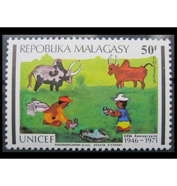 "Мадагаскар 1971 г. ""25 лет ЮНИСЕФ"""