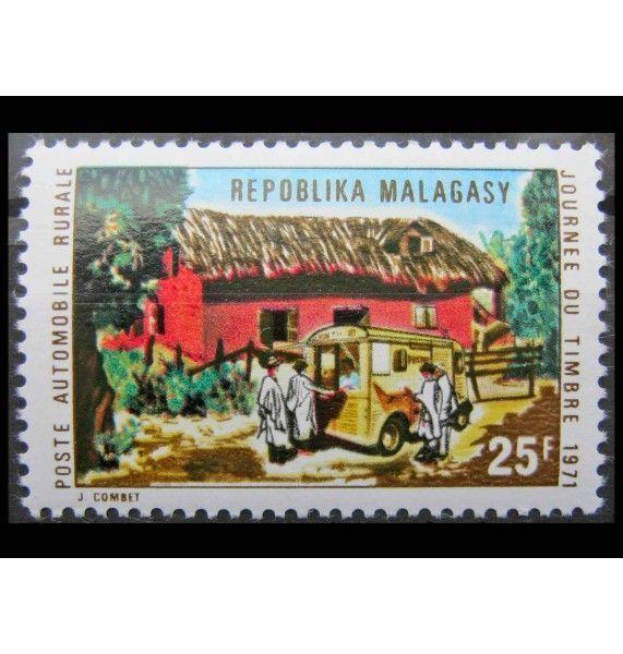 """Мадагаскар 1971 г. """"День почтовой марки"""""""
