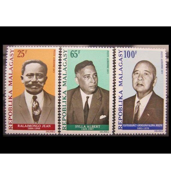 """Мадагаскар 1971 г. """"Врачи и политики"""""""