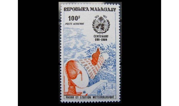 """Мадагаскар 1973 г. """"100 лет международному метеорологическому сотрудничеству"""""""
