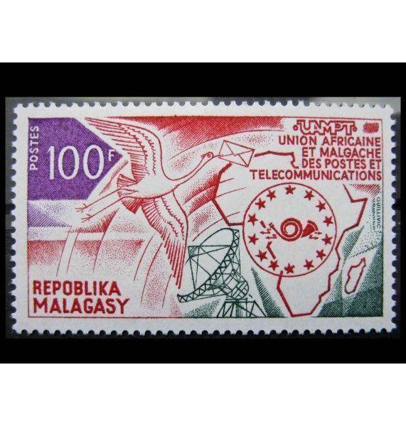 """Мадагаскар 1973 г. """"12 лет почте и телекоммуникационному союзу Африки и Мадагаскара"""""""