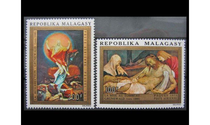 """Мадагаскар 1973 г. """"Пасха"""""""