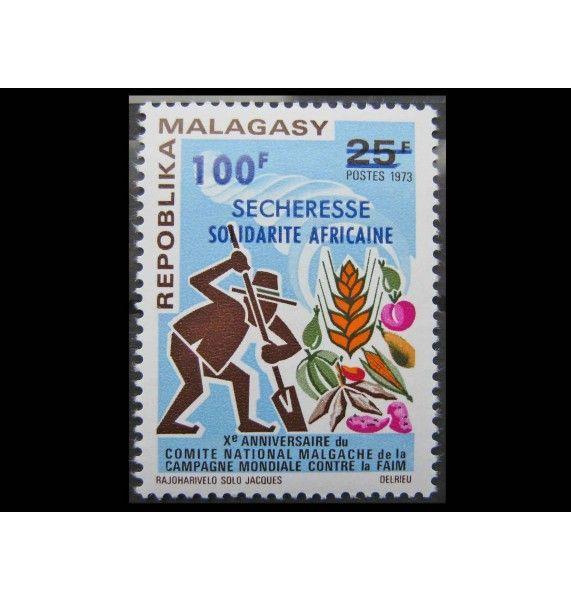 """Мадагаскар 1973 г. """"Помощь жертвам засухи в Центральной Африке"""" (надпечатка)"""