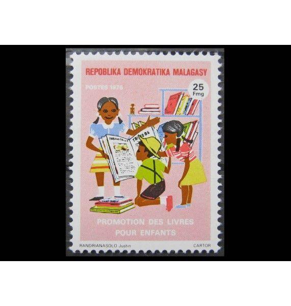 "Мадагаскар 1976 г. ""Детские книги"""