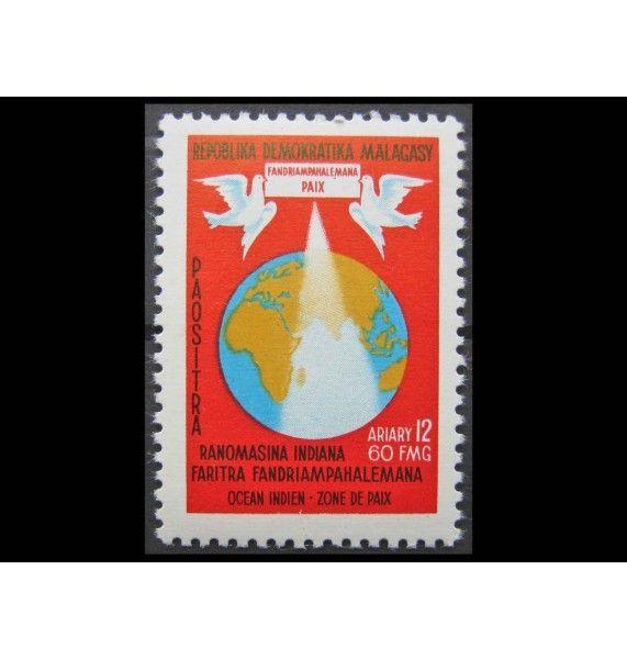 """Мадагаскар 1976 г. """"Индийский океан как зона мира"""""""