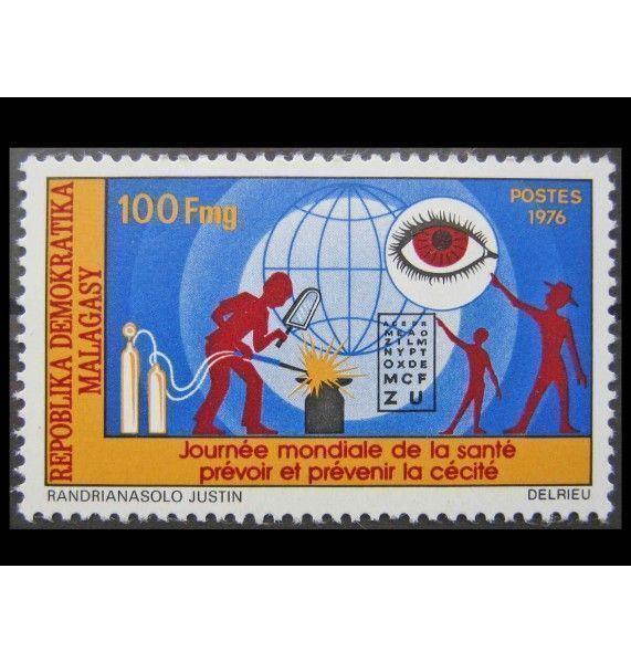 """Мадагаскар 1976 г. """"Всемирный день здоровья"""""""